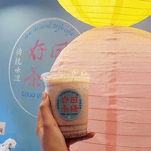好日茶楼~GOOD DAY CHARO~