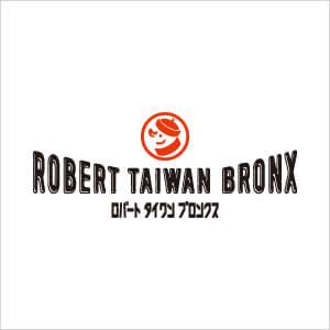 台湾料理 ロバートタイワンブロンクス